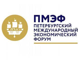 Между Кировским заводом и руководством Северной столицы подписано соглашение о модернизировании комплекса энерго-металлургии